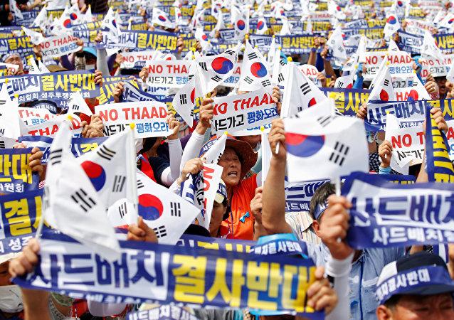 احتجاجات في كوريا الجنوبية