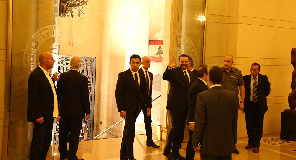 البرلمان اللبناني
