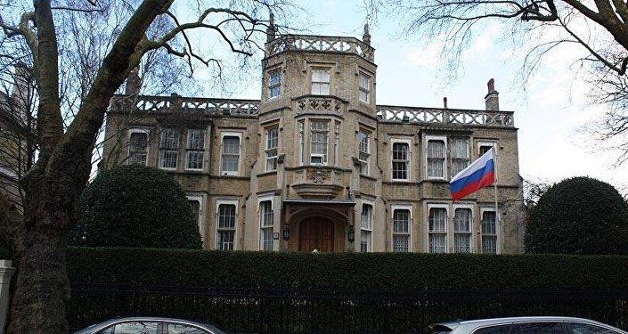 السفارة الروسية بلندن