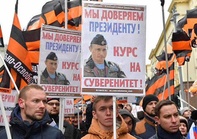 احتفال موسكو بيوم الوحدة الشعبية
