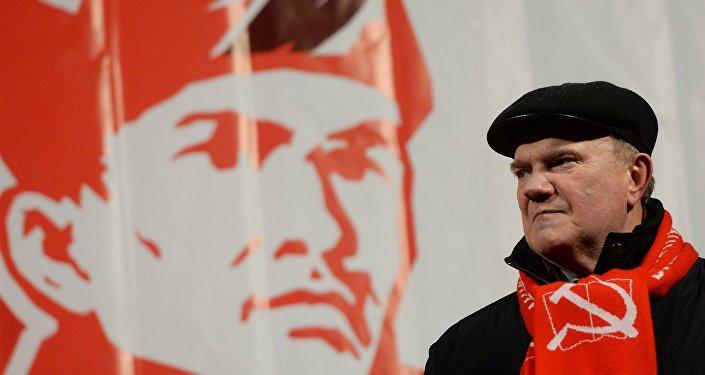 غينادي زيوغانوف