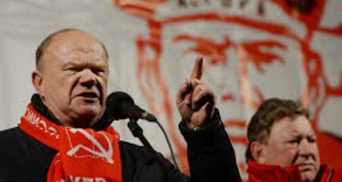 زعيم الحزب الشيوعي الروسي غينادي زيوغانوف