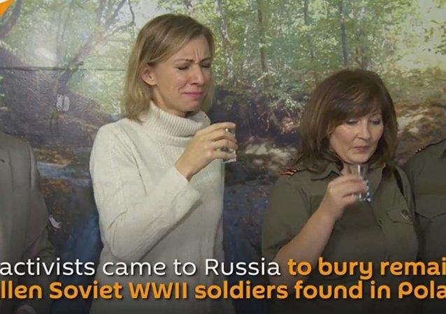 ماريا زاخاروفا تشرب فودكا