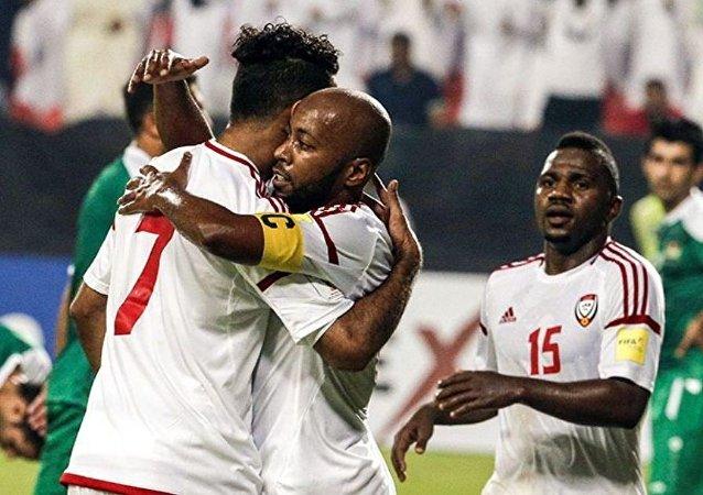 الإمارات تفوز على العراق