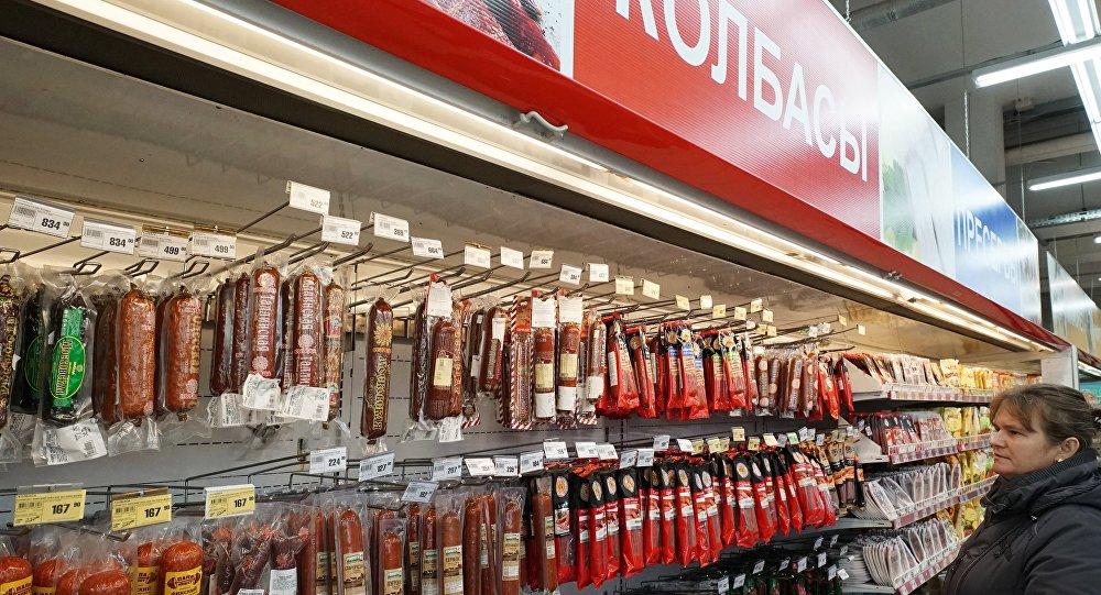 اللحوم الجاهزة