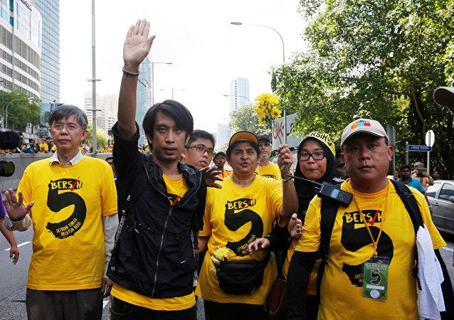 تظاهرات في ماليزيا ضد الفساد