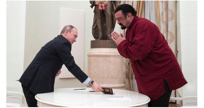 بوتين وسيغال