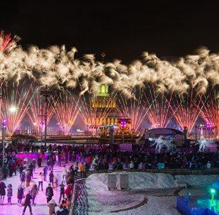 ساحة التزلج على الجليد في الحديقة العامة في دي ان خا في موسكو