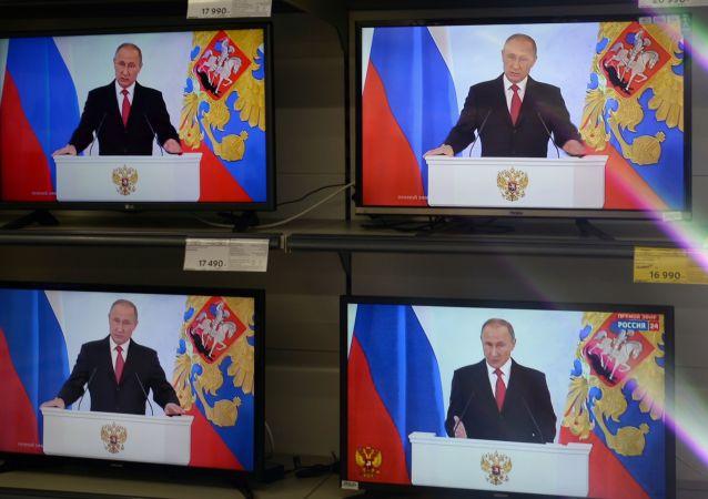 بث رسالة الرئيس الروسي فلاديمير بوتين إلى برلمان البلاد