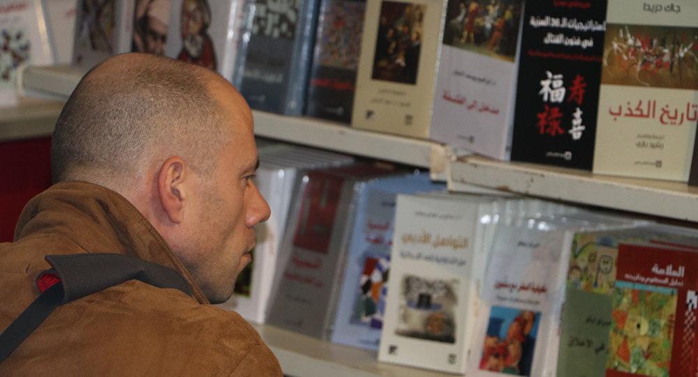 معرض للكتاب