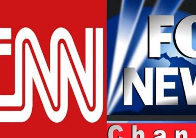 وسائل إعلام أمريكية