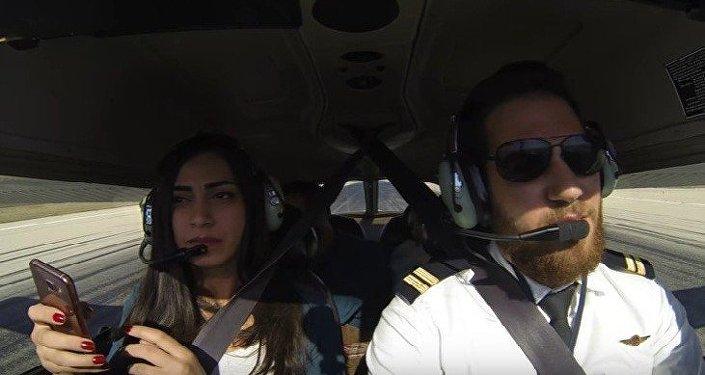 طيار لبناني
