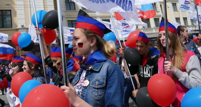 دونيتسك: احتفال بيوم الجمهورية