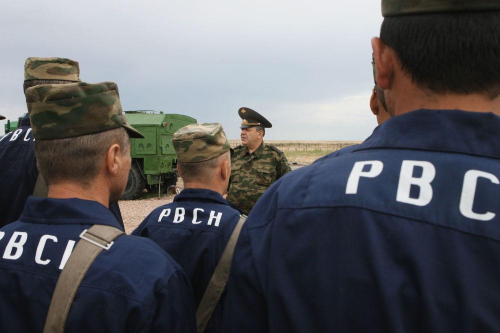 قوات الصواريخ الإستراتيجية الروسية