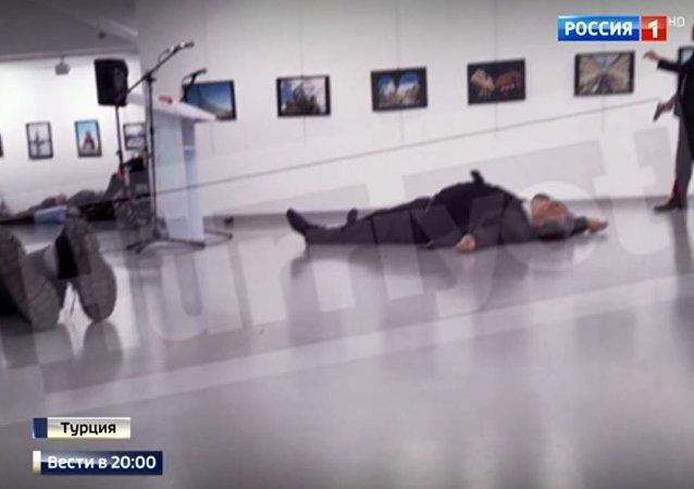 مقتل السفير الروسي في تركيا