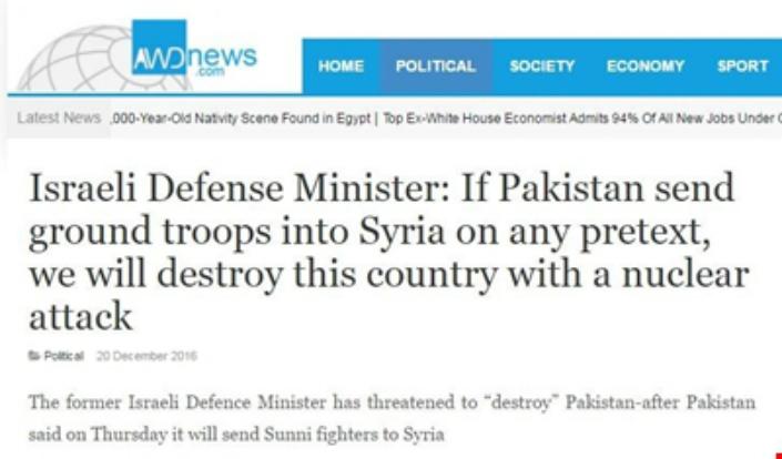 نص الخبر الذي كان سيتسبب بحرب نووية بين إسرائيل وباكستان!