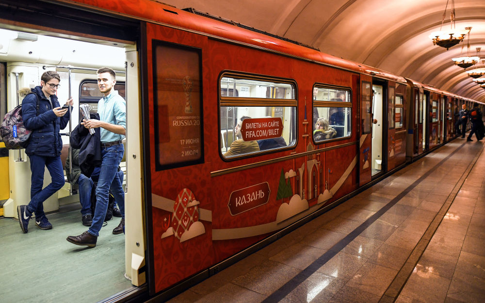 القطار الجديد المخصص لكأس القارات في روسيا لعام 2017