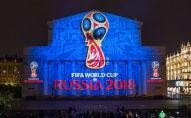 روسيا نالت حق تنظيم دورة كأس العالم 2018