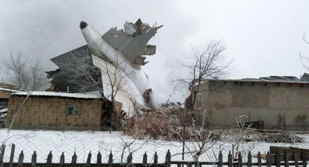 تحطم طائرة تركية قرب بشكيك