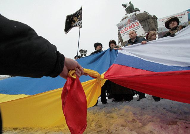 احتفال بذكرى وضع أوكرانيا تحت رعاية حاكم روسيا