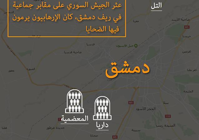 خريطة تواجد المقابر الجماعية بريف دمشق