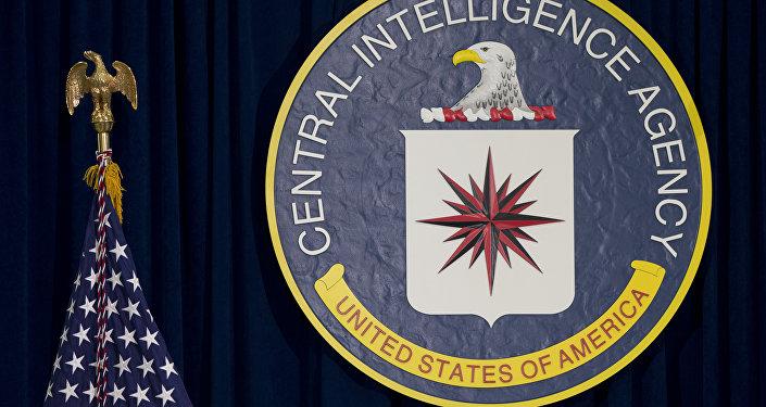 وكالة الاستخبارات المركزية الأمريكية