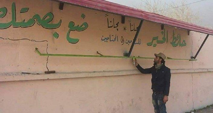 عراقيان ناجيان من داعش