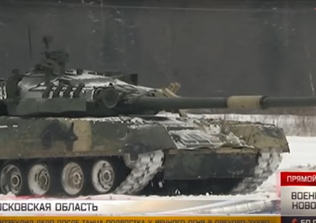 تدريبات جديدة للجيش الروسي