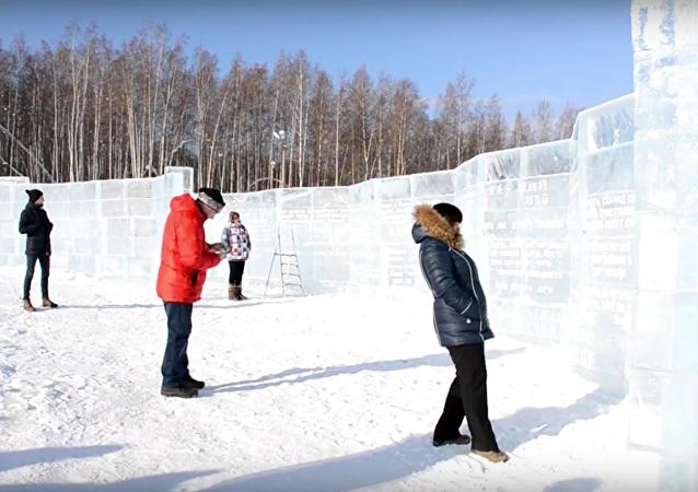 افتتاح أول مكتبة مصنوعة من الجليد في العالم في روسيا