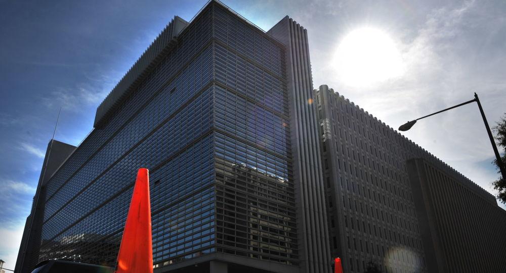 بناء البنك الدولي في واشنطن