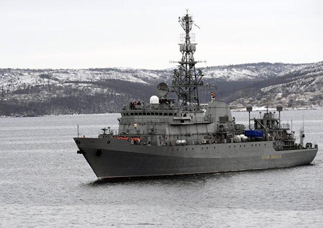 سفينة استطلاع روسية