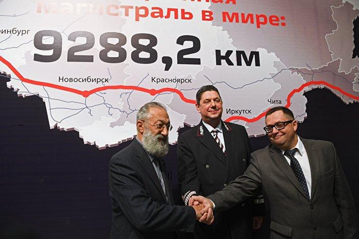 قطار موسكو - فلاديفوستوك