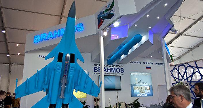 صاروخ براموس