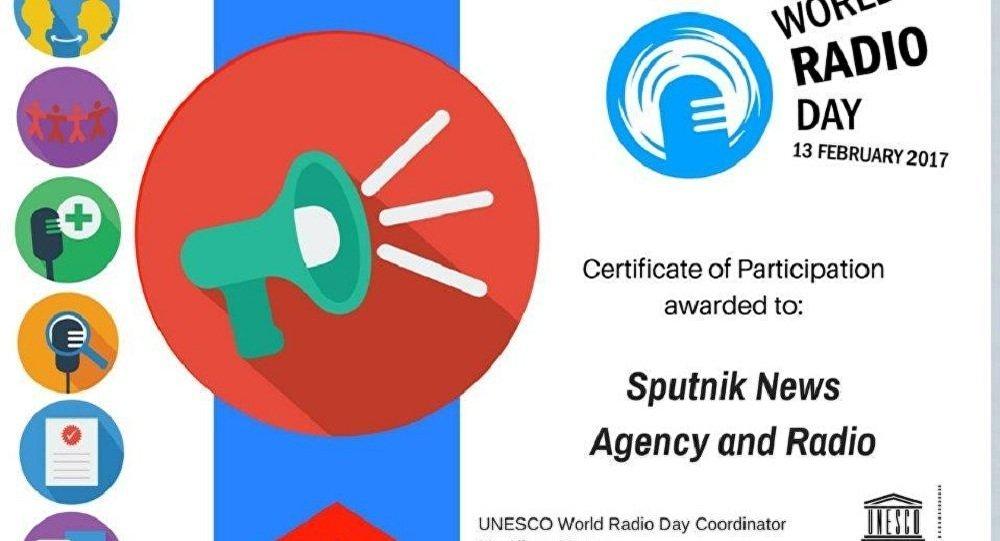 حصول سبوتنيك على شهادة اليونسكو