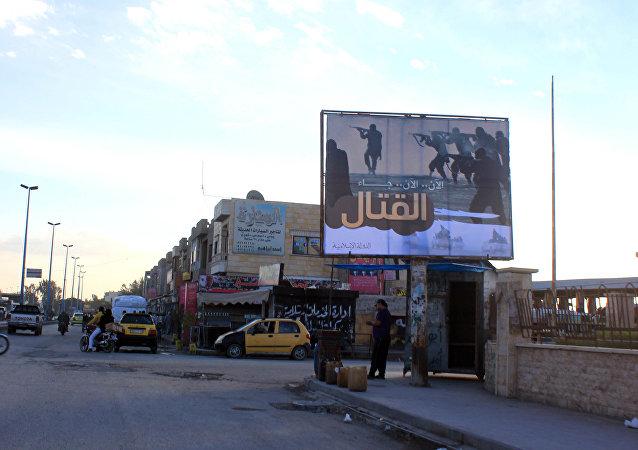 مدينة الرقة