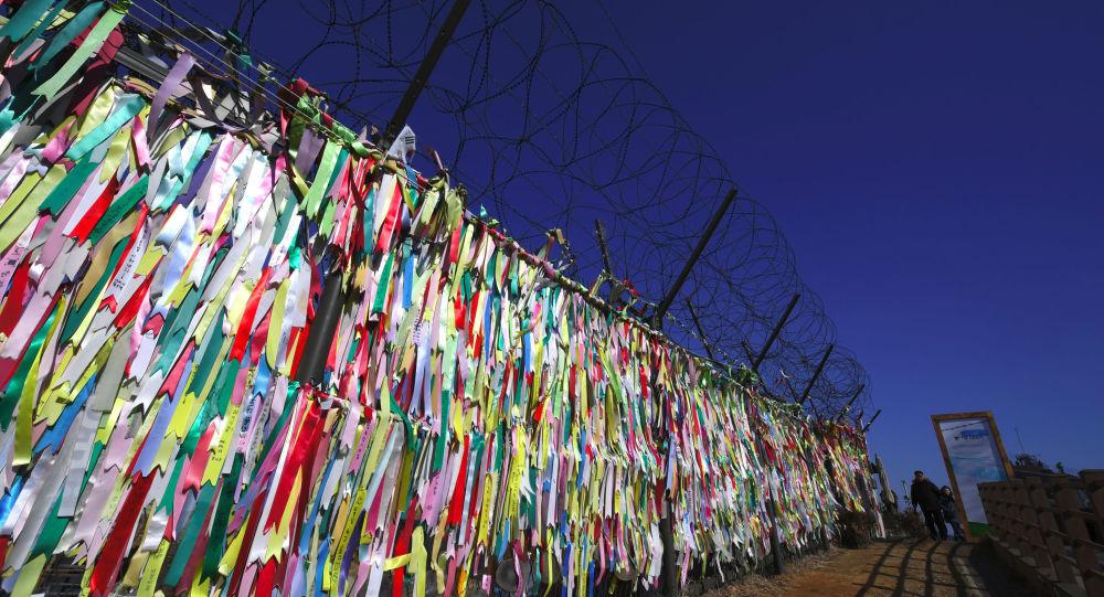 الحاجز الفاصل بين كوريا الشمالية وكوريا الجنوبية