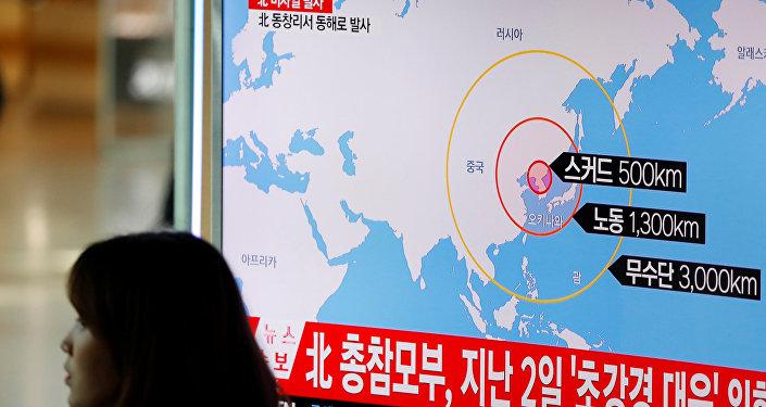تجربة صواريخ باليستية في كوريا الشمالية
