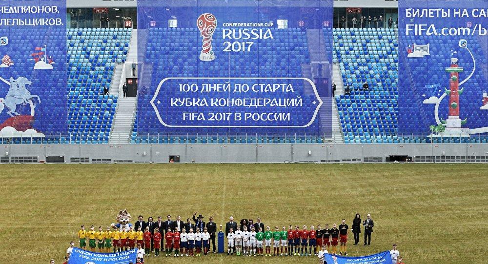 العد العكسي لبدأ لكأس القارات 2017