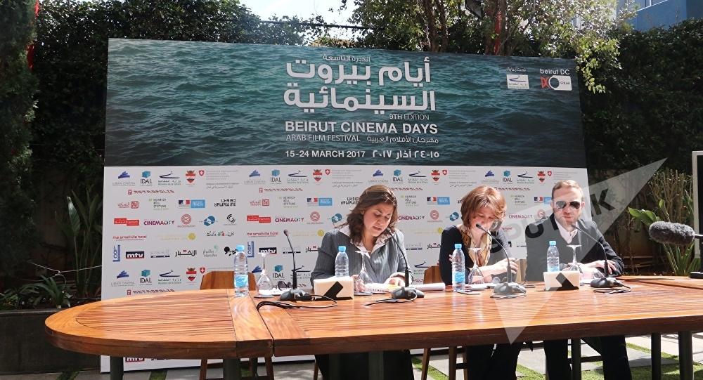 أيام بيروت السينمائية