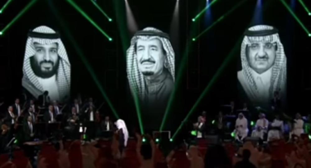 حفل موسيقي في الرياض