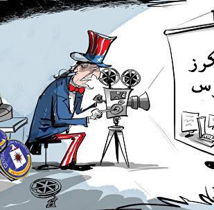 الخزنة رقم 7 ...ويكيليكس يفضح المخابرات الأمريكية