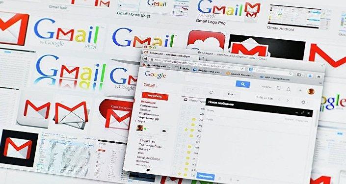 بريد جيميل Gmail