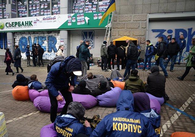 فرع سبيربنك في كييف