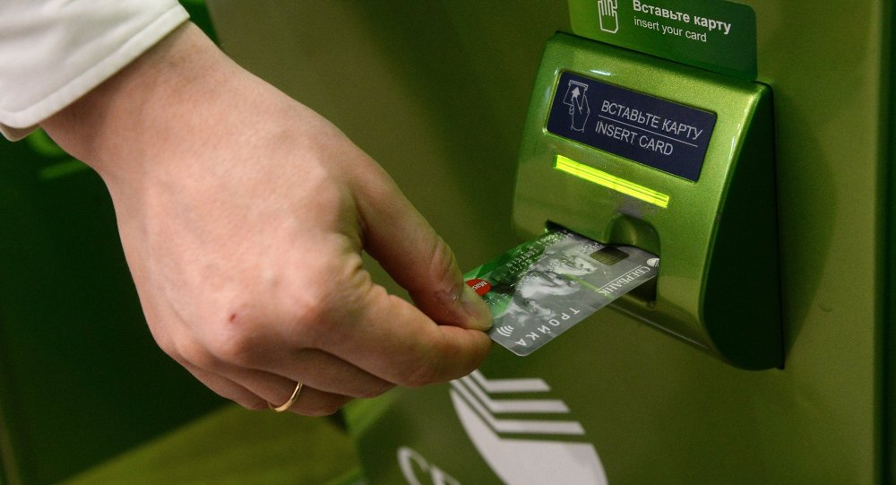 Using a bank card at  an ATM