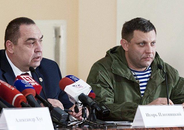 ألكسندر زاخارتشينكو وإيغور بلوتنيتسكي