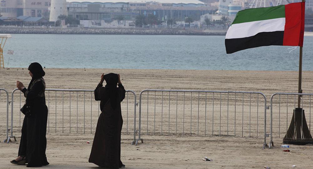 نساء في الإمارات