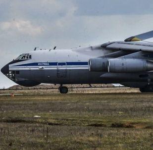 طائرة إيل-76 م د