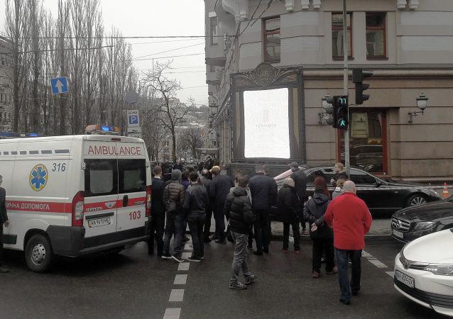 مدينة كييف عاصمة أوكرانيا