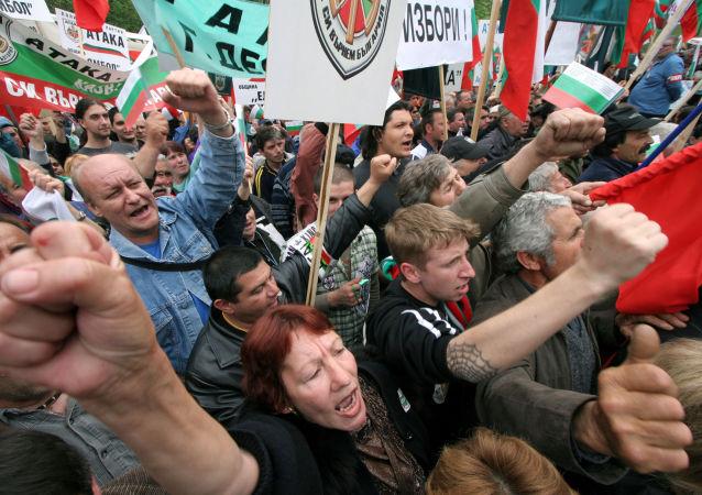 مظاهرة احتجاجية ضد الناتو في صوفيا