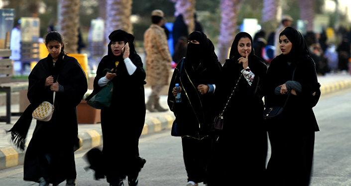 المرأة السعودية